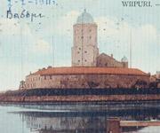 Выборгский замок в начале XX века